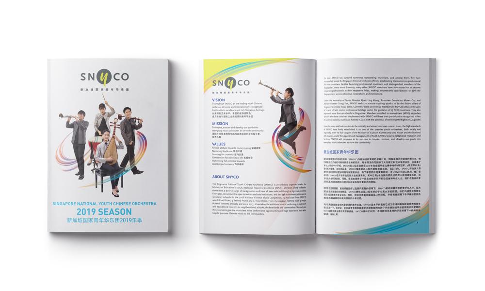 SNYCO Season Brochure 2019